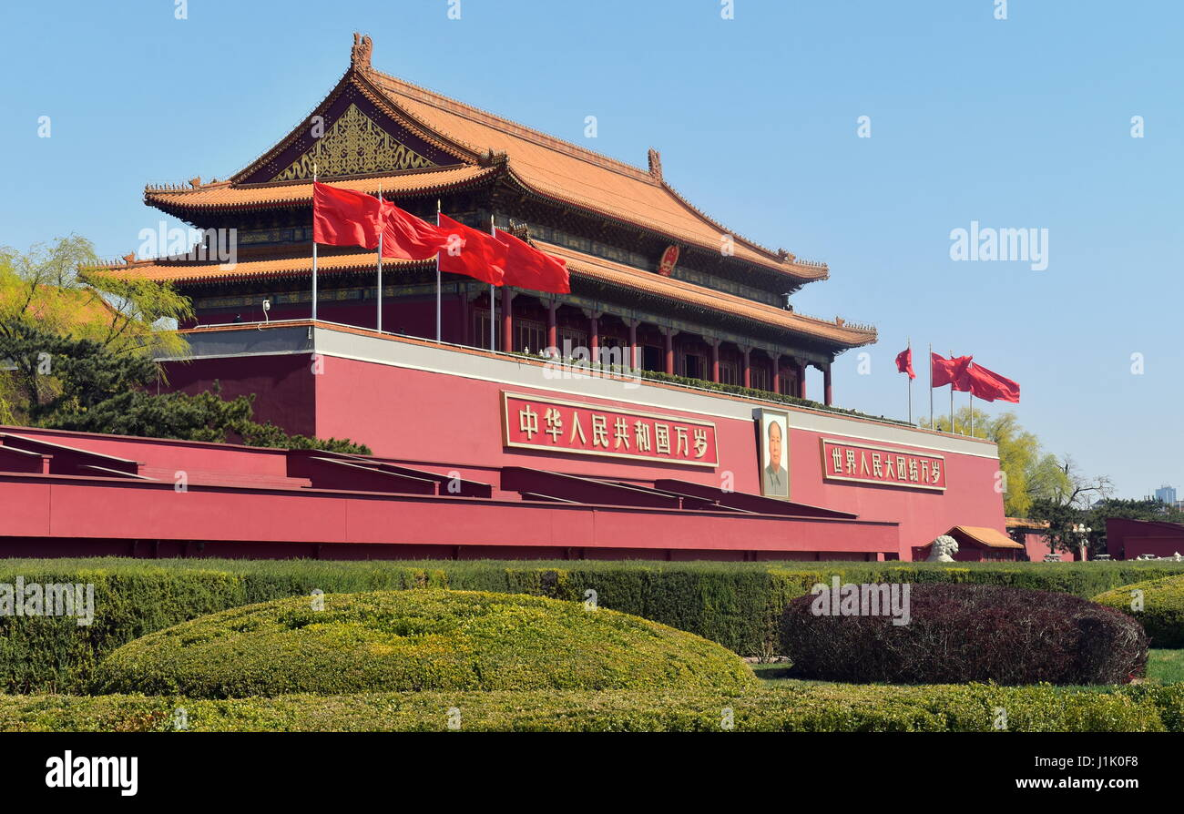 Red Tiananmen Gate Of Heaven Symbol Of The Chinese Peoples