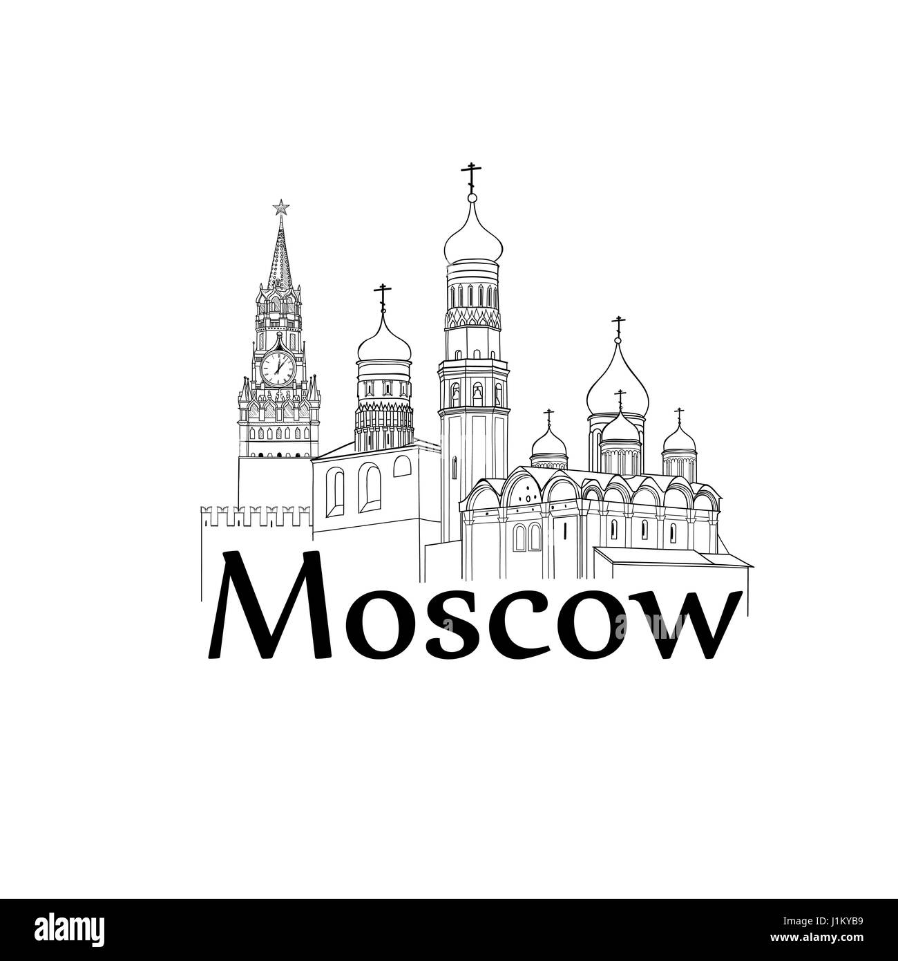 Moscow Kremlin tower and cathedrals. Travel Russia sign. Russian landmarks - Stock Image