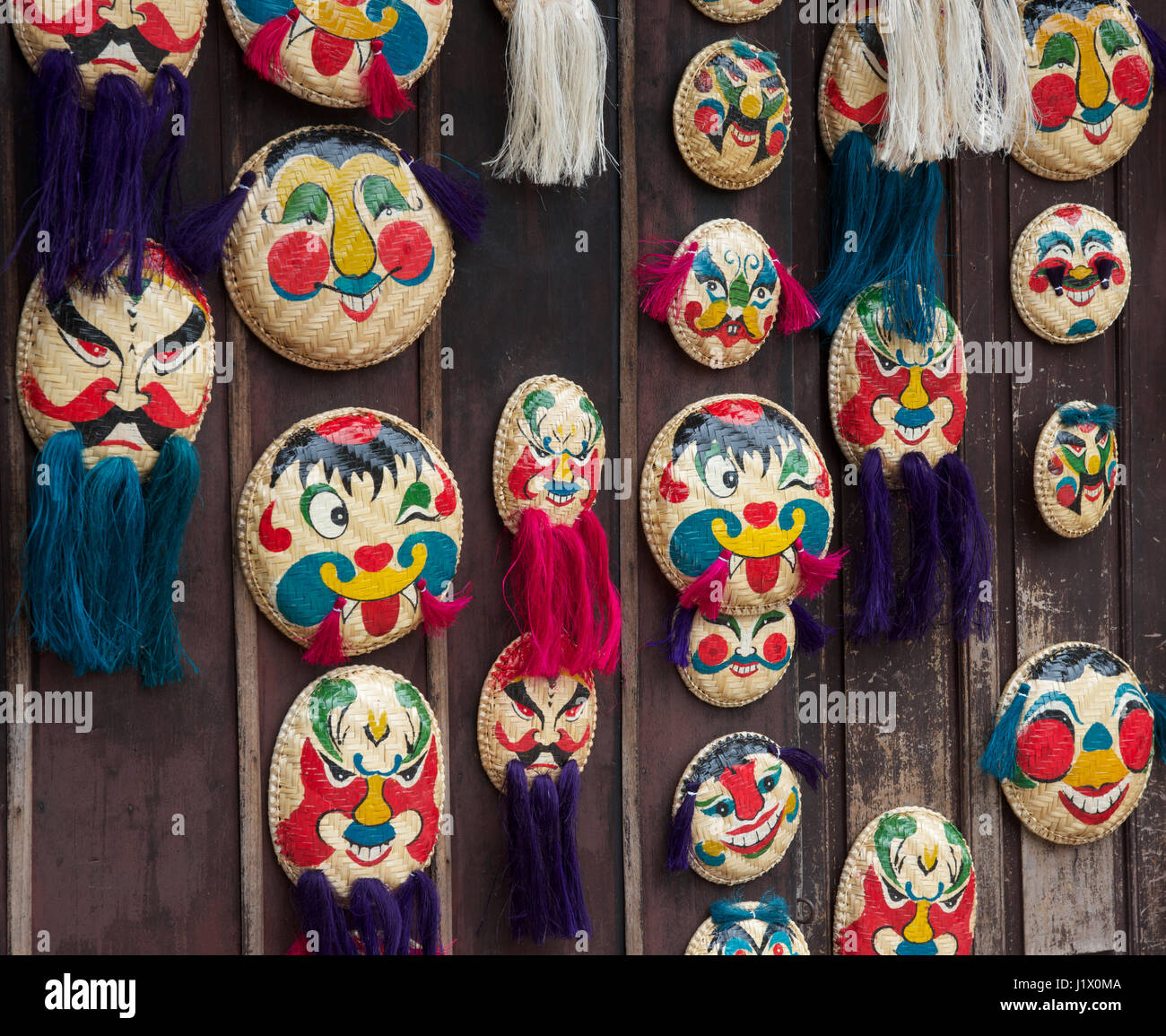 Vietnamese theatrical mask - Stock Image