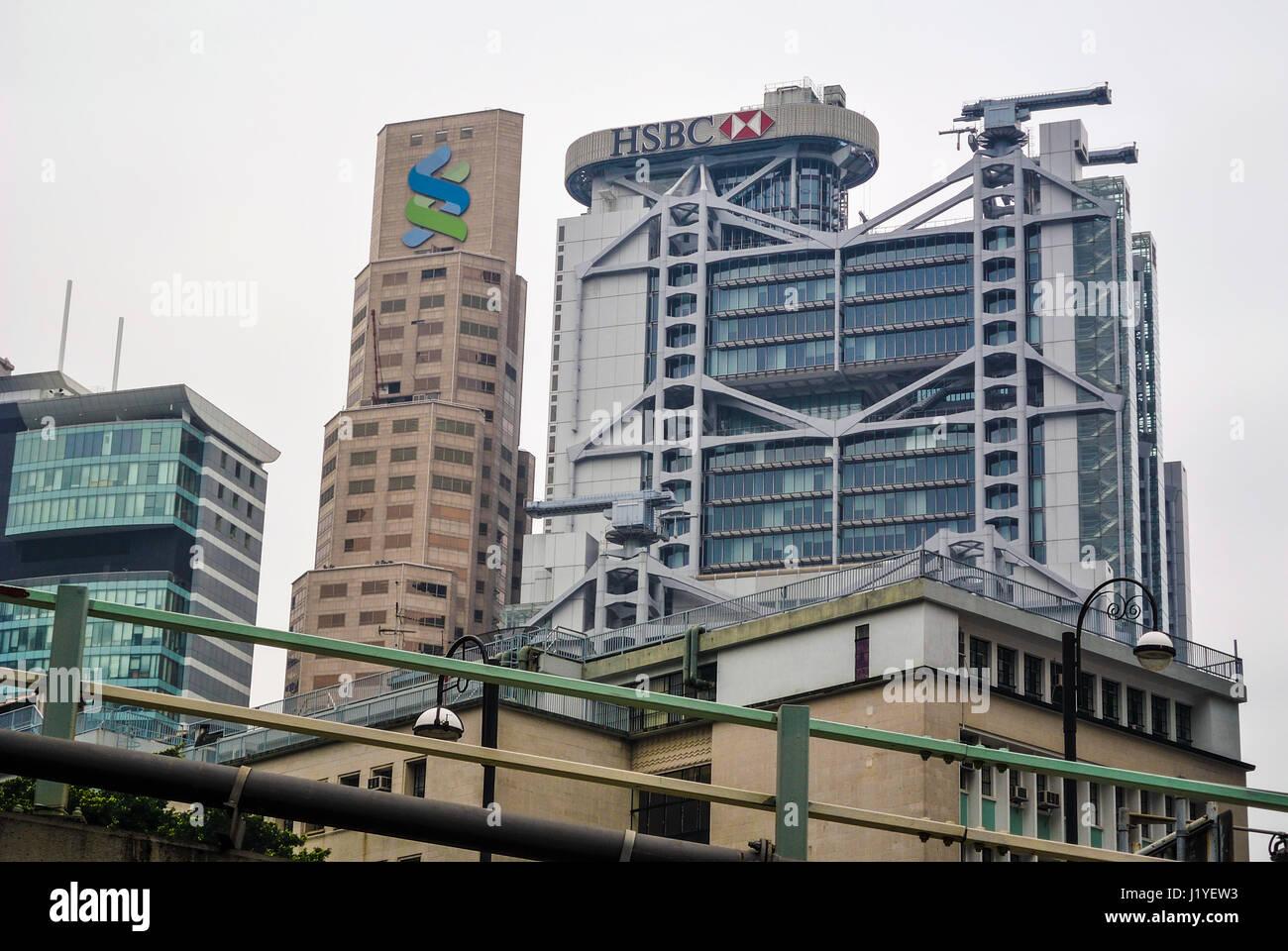 Hong Kong And Shanghai Banking Corporation Stock Photos