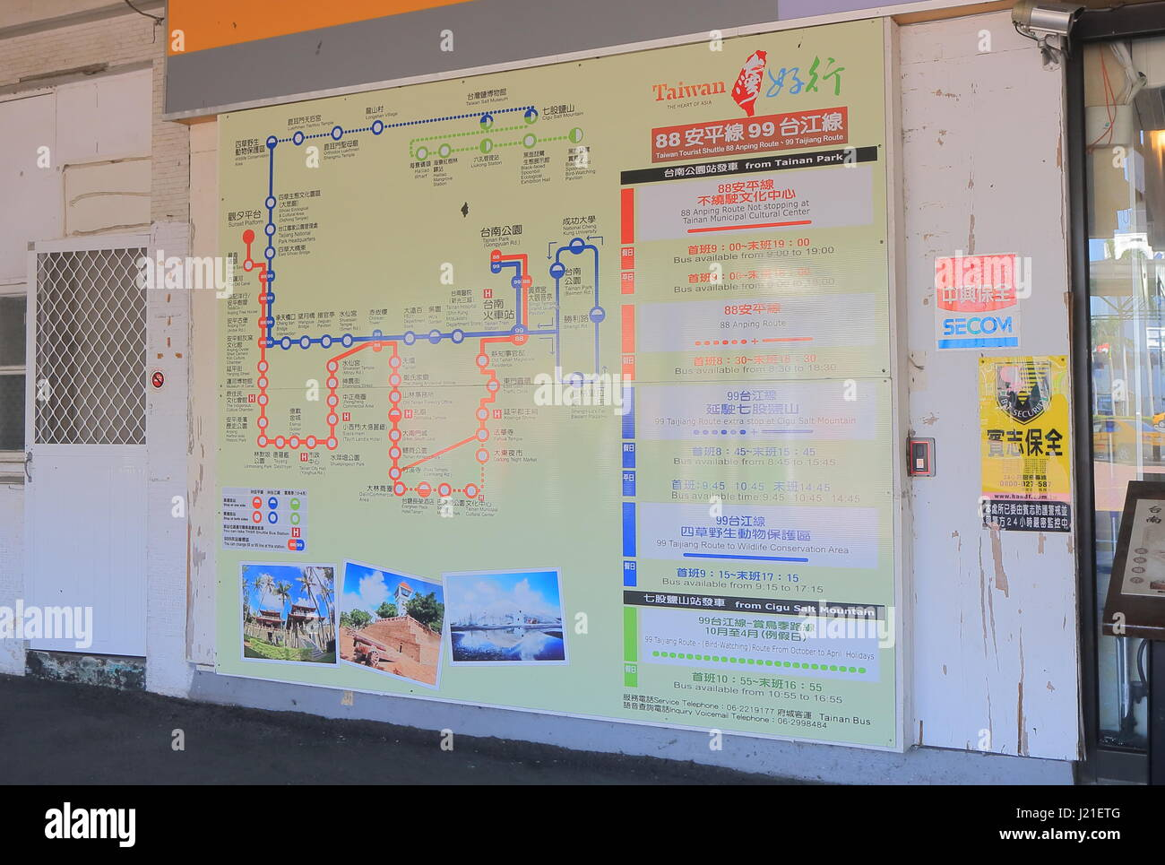Tourist bus map at Tourist information office Tainan train station
