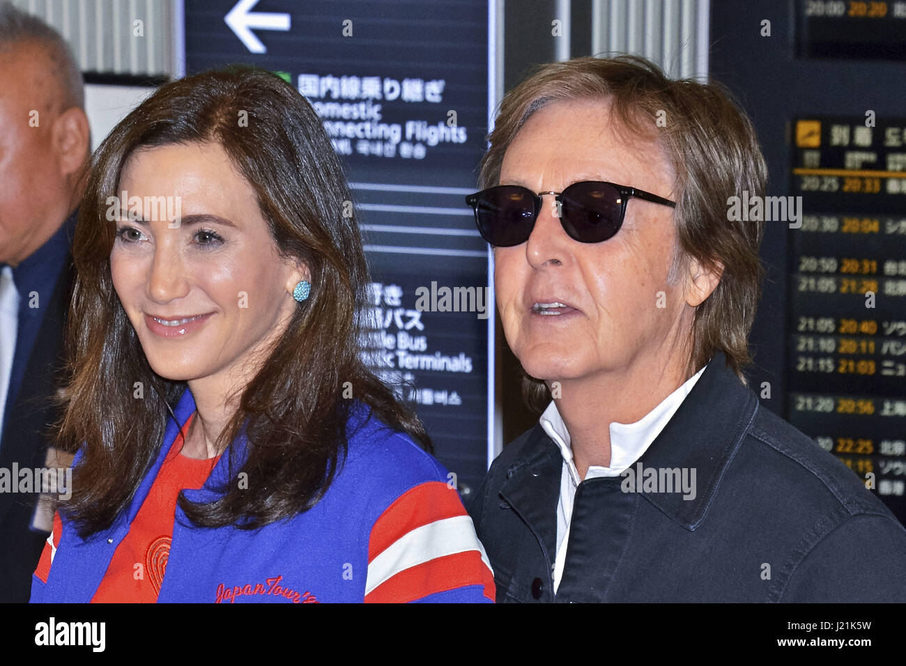23rd Apr 2017 Paul McCartney And Nancy Shevell Are Seen Upon Arrival At Haneda Airport On April 23 In Tokyo Japan