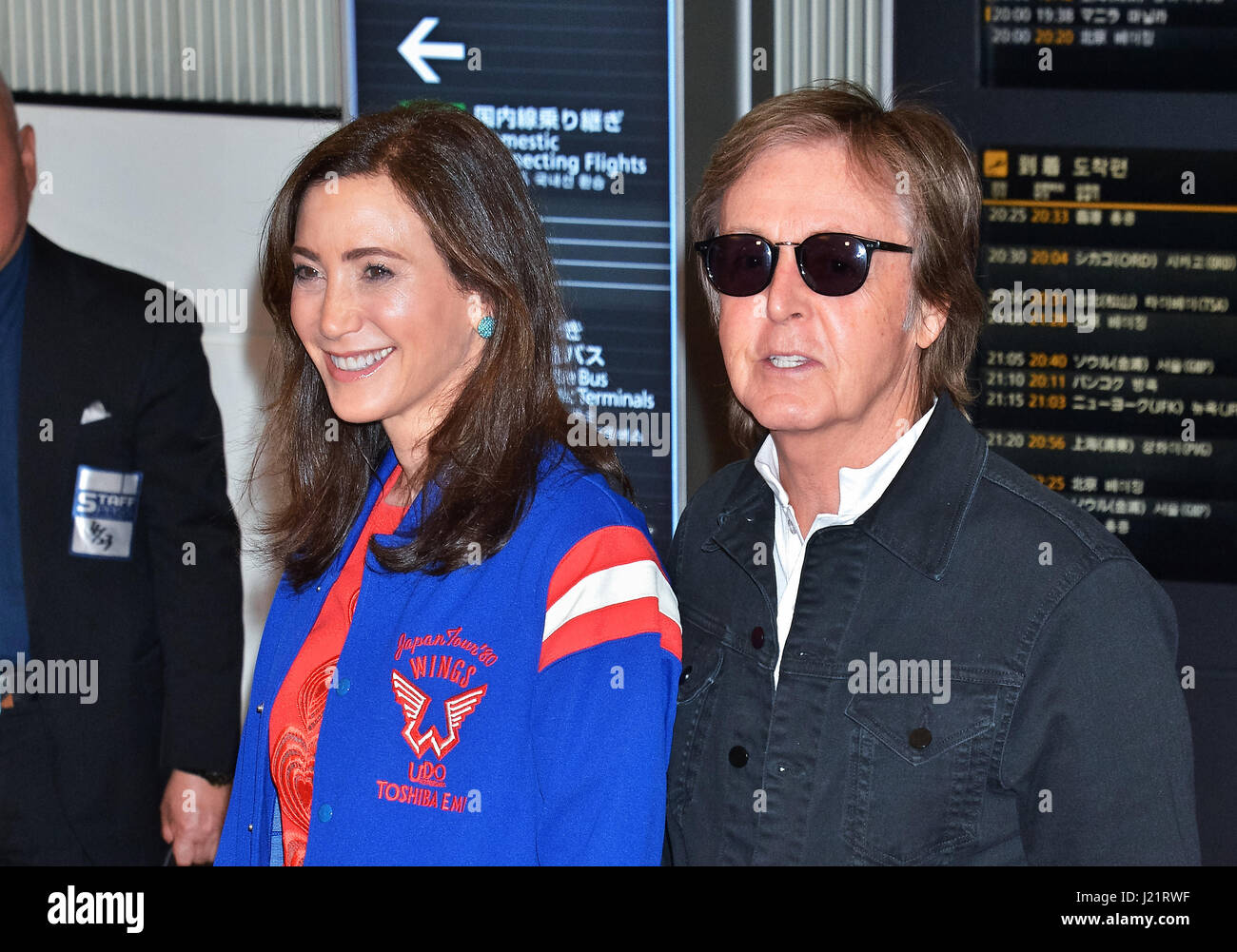 Paul McCartney Tokyo Japan April 23 2017 Sir Arrives At International Airport In On