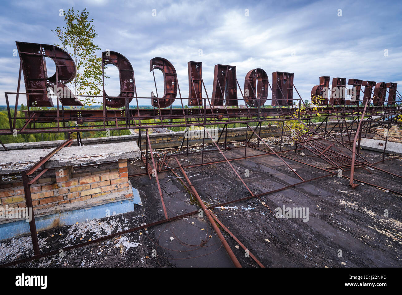 On the roof of Polissya Hotel in Pripyat ghost city of Chernobyl Nuclear Power Plant Zone of Alienation around nuclear - Stock Image