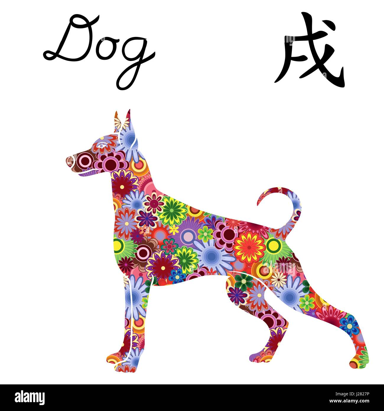 Chinese Zodiac Sign Dog Symbol Of New Year On The Eastern Calendar Stock Vector Image Art Alamy