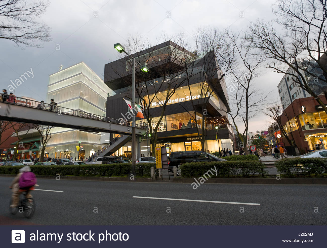 MoMA Design Store and other retail shops in the GYRE building along ...