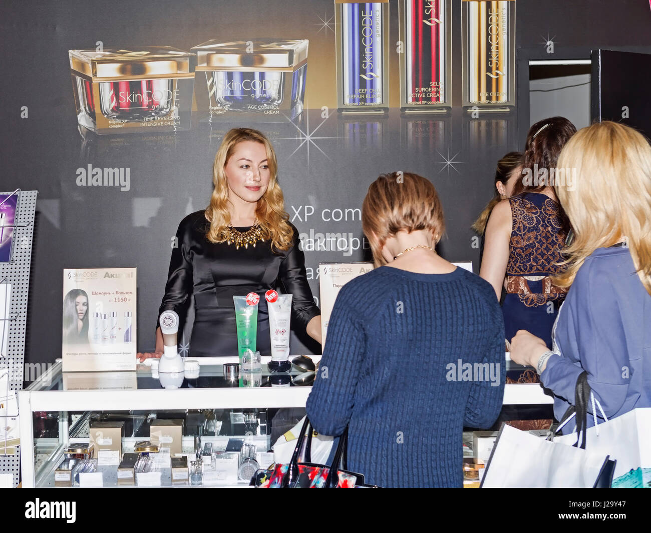 Moscow, Russian Federation - April 21, 2017: Intercharm XVI International exhibition of professional cosmetics and - Stock Image