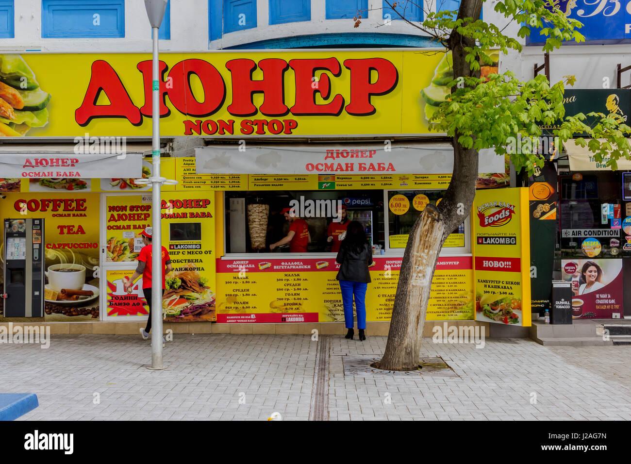 Varna, Bulgaria, April 26, 2017 Fast food restaurant - Stock Image