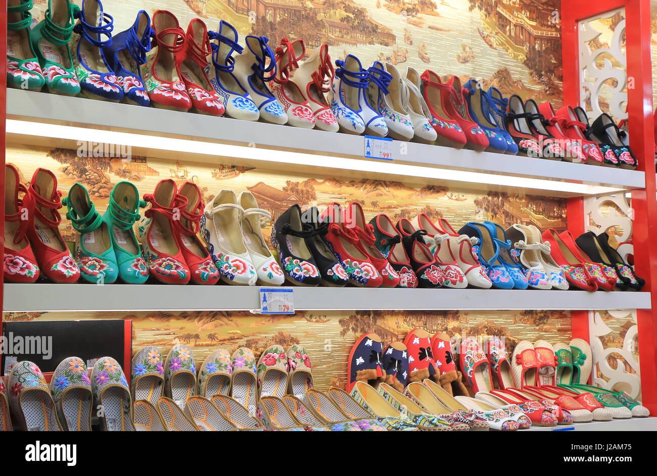 7e61b8c90bf075 Traditional shoe shop on Qing He Fang historical street in Hangzhou China.  Qing He Fang