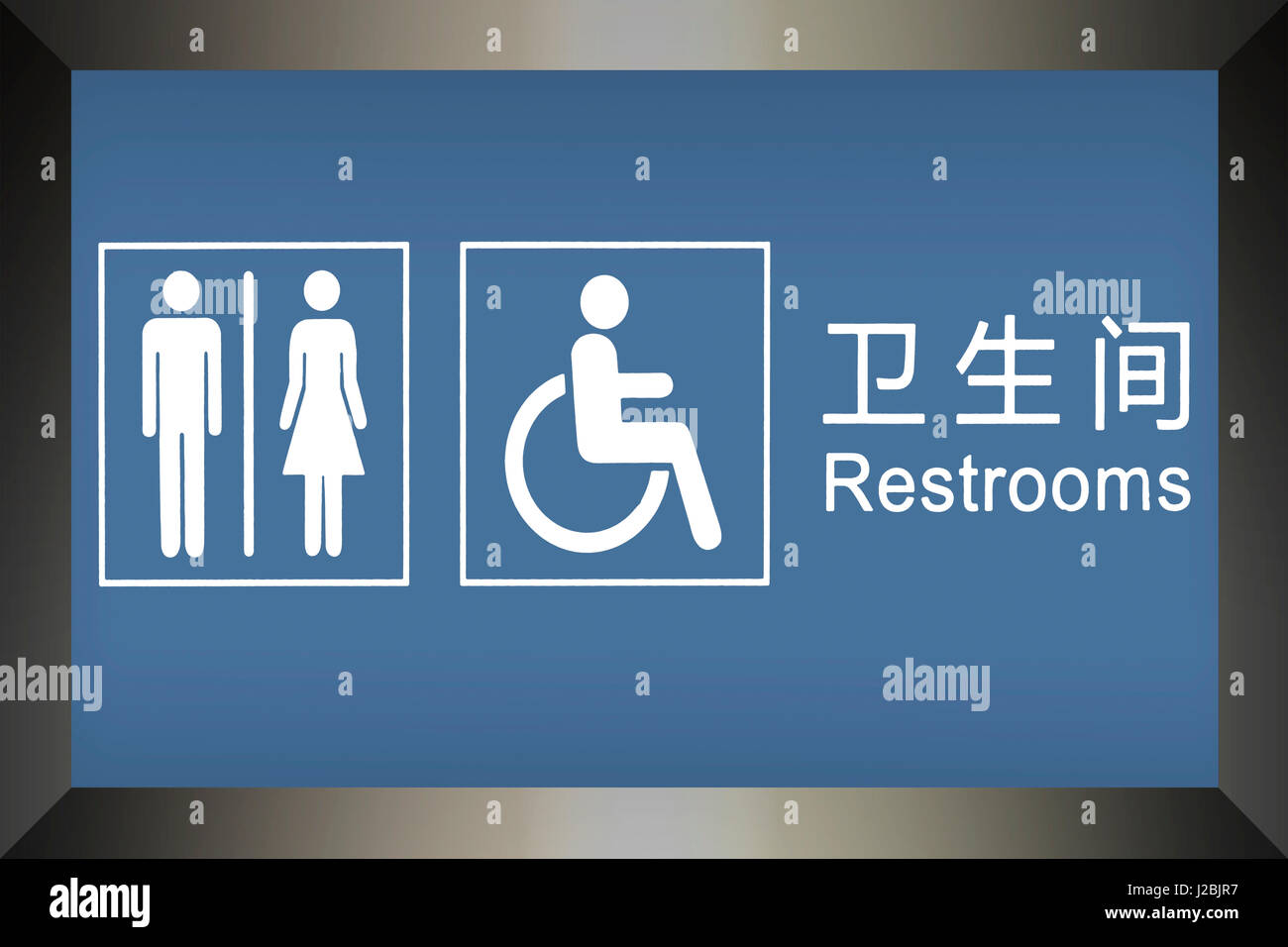 the public restroom essay The federal government has ordered all public schools in america to allow transgender students to use the bathroom of the gender they identify with, and 33% of american adults support this decision.