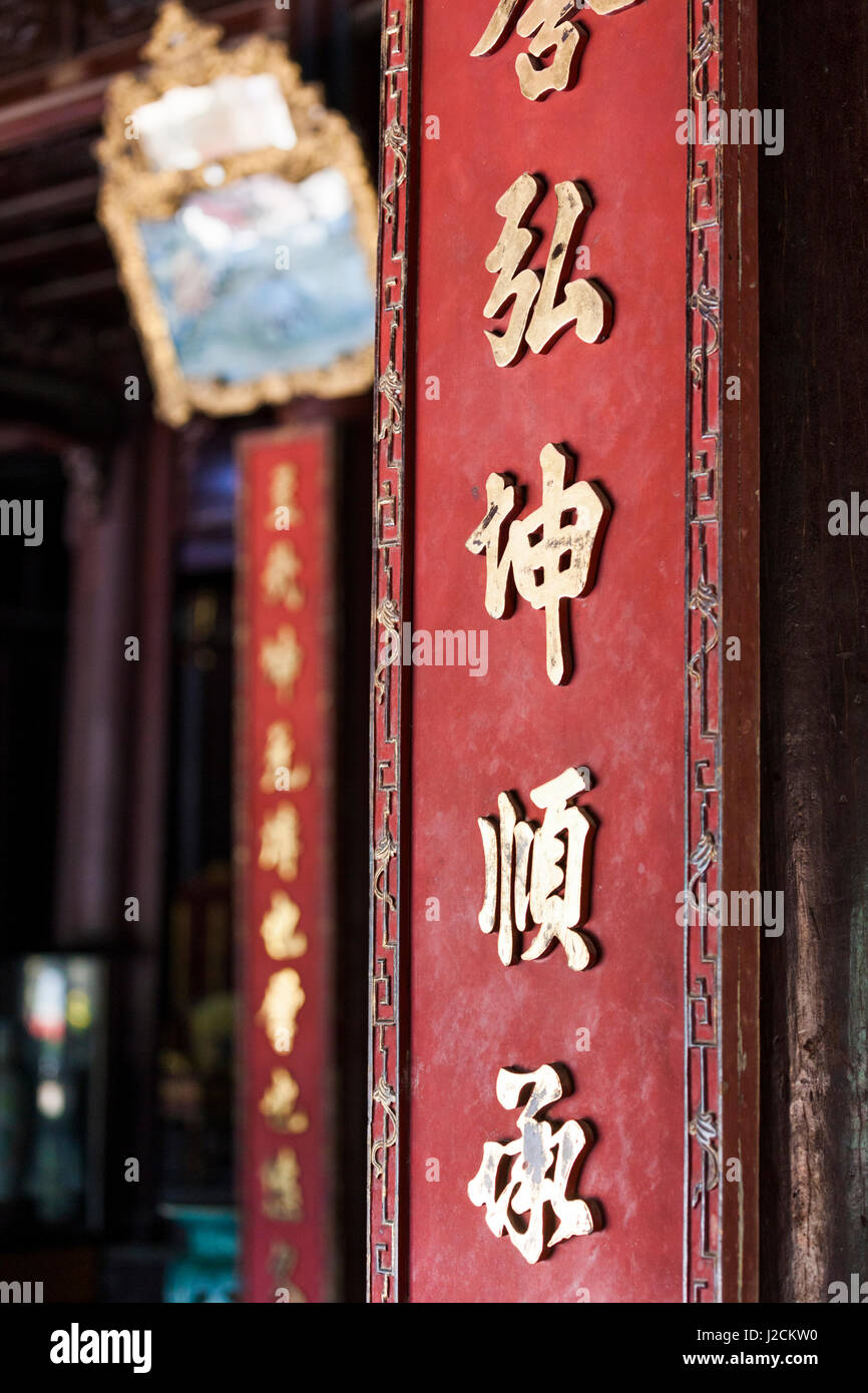 Vietnam, Hue Imperial City. Chinese lettering - Stock Image