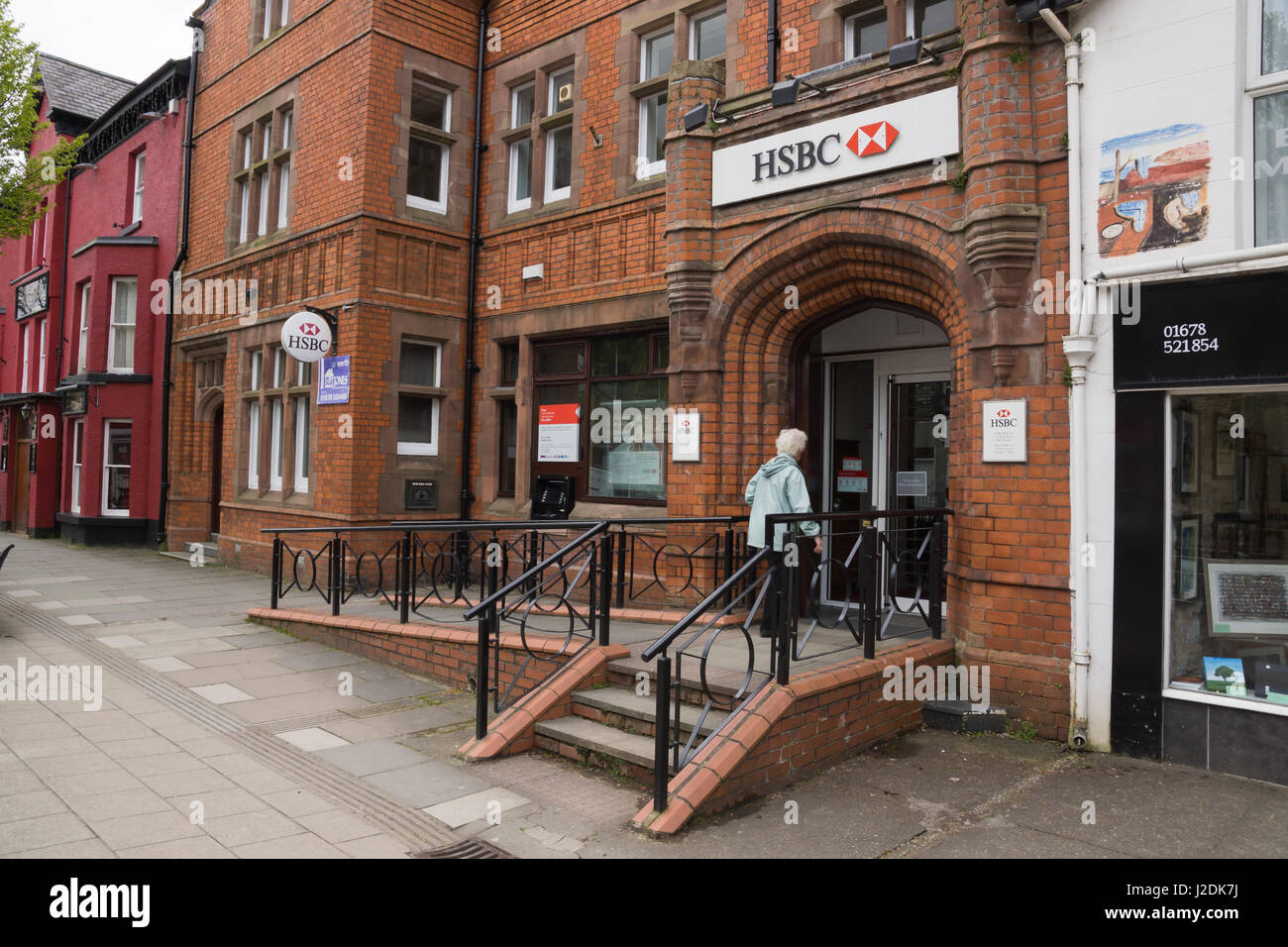 HSBC branch in Bala North Wales one of the few rural bank branches still open in the whole of North Wales after - Stock Image