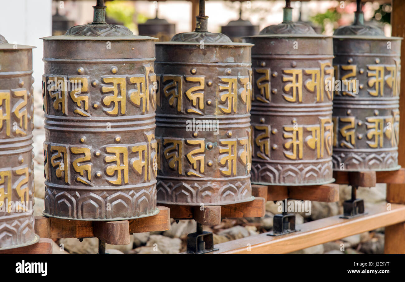 tibetan prayer wheel - Stock Image