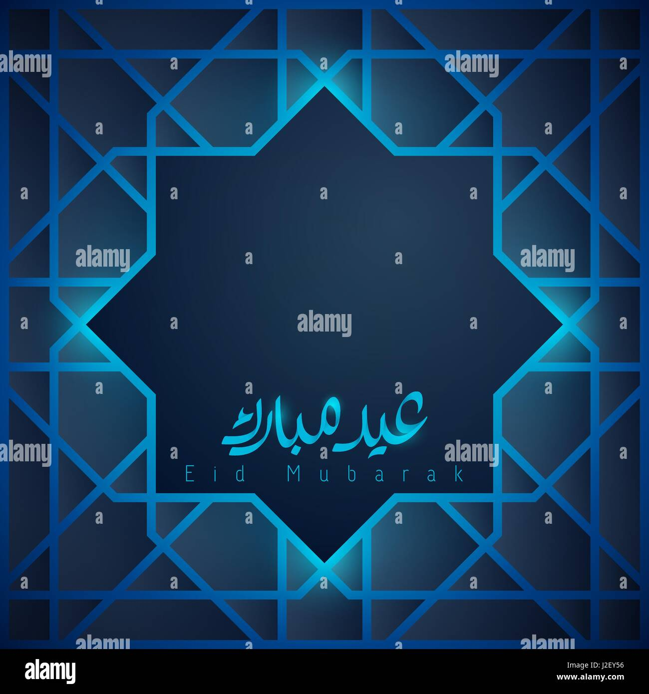 Eid mubarak islamic vector greeting card template morocco geometric eid mubarak islamic vector greeting card template morocco geometric pattern m4hsunfo