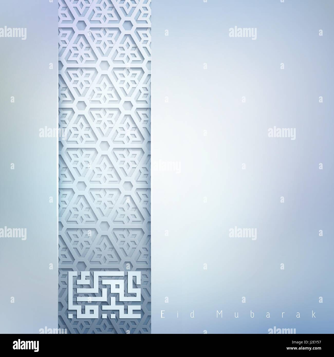 Eid Greeting Cards Stock Photos Eid Greeting Cards Stock Images