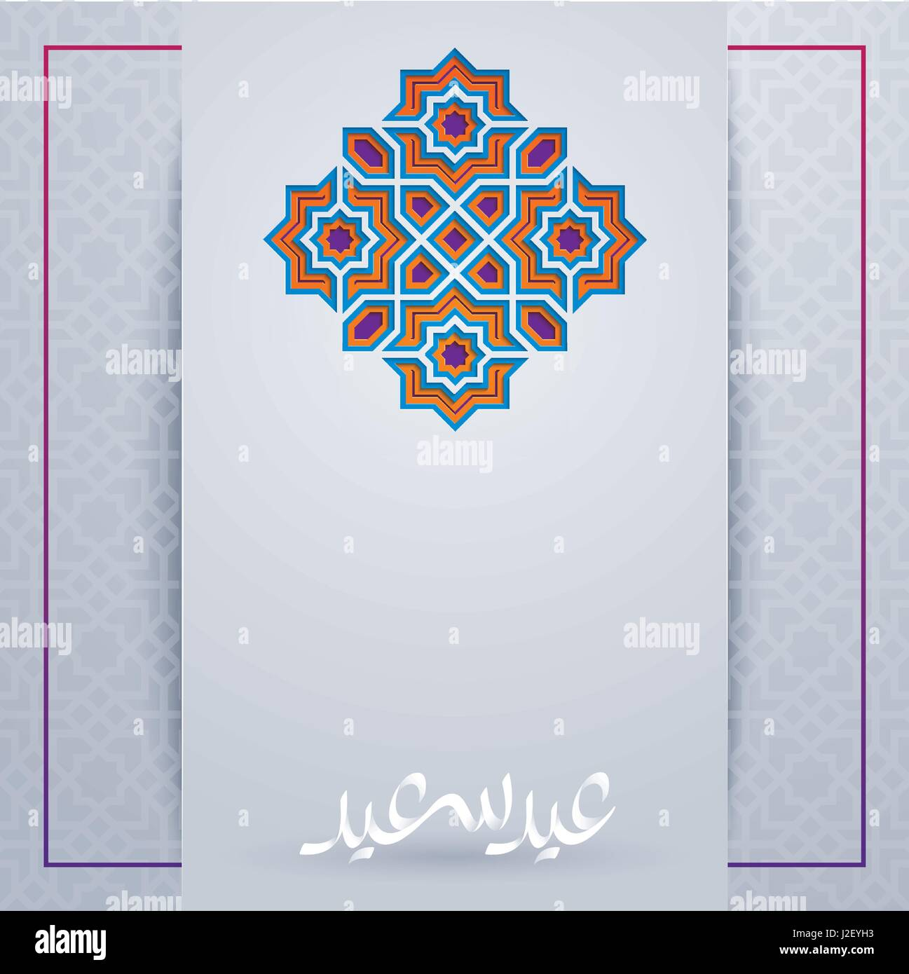 Eid Mubarak Islamic Greeting Card Template Design