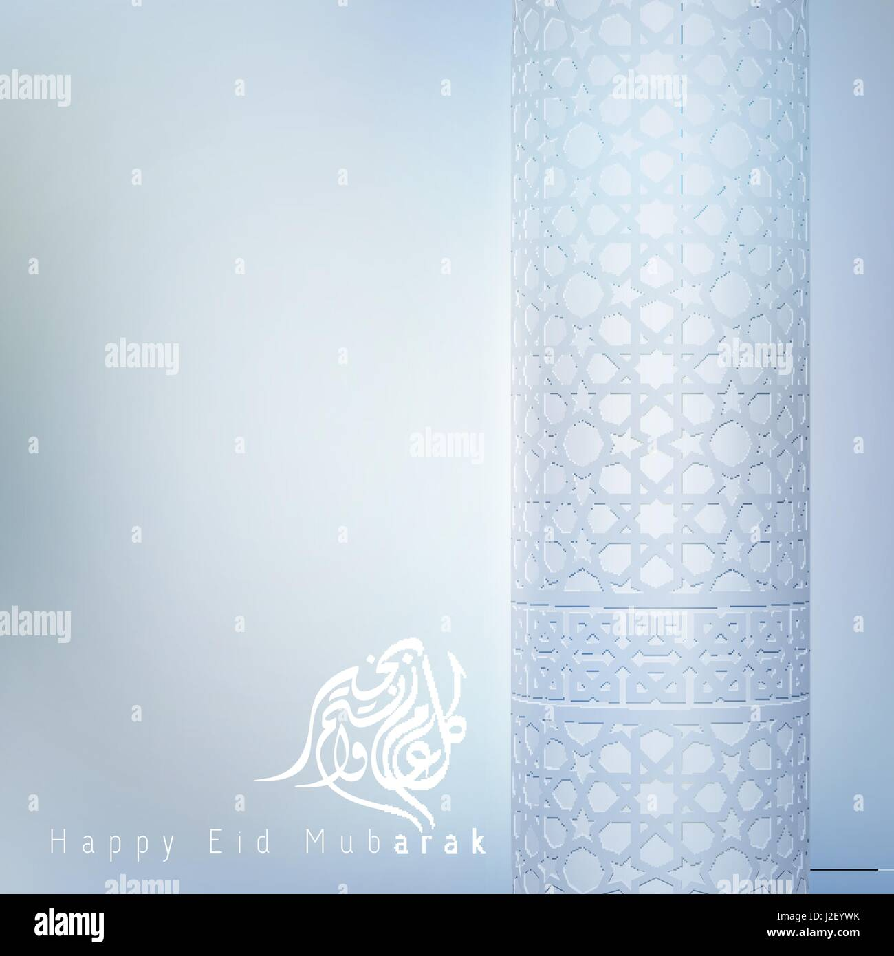 islamic greeting card background eid mubarak vector template arabic