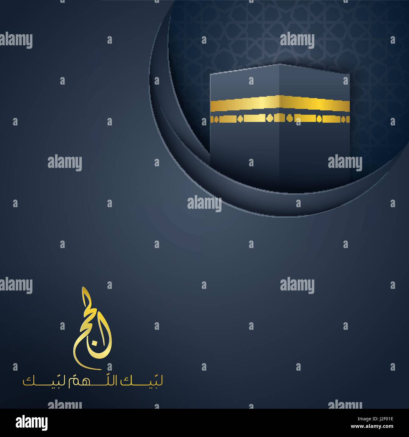 Umrah Banner: Islamic Hajj Greeting Card Banner Template Vector