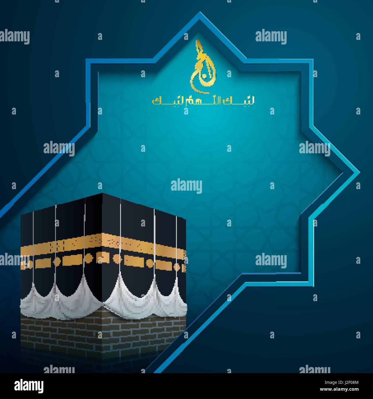 Umrah Banner: Islamic Design Hajj Greeting Card Template With Realistic