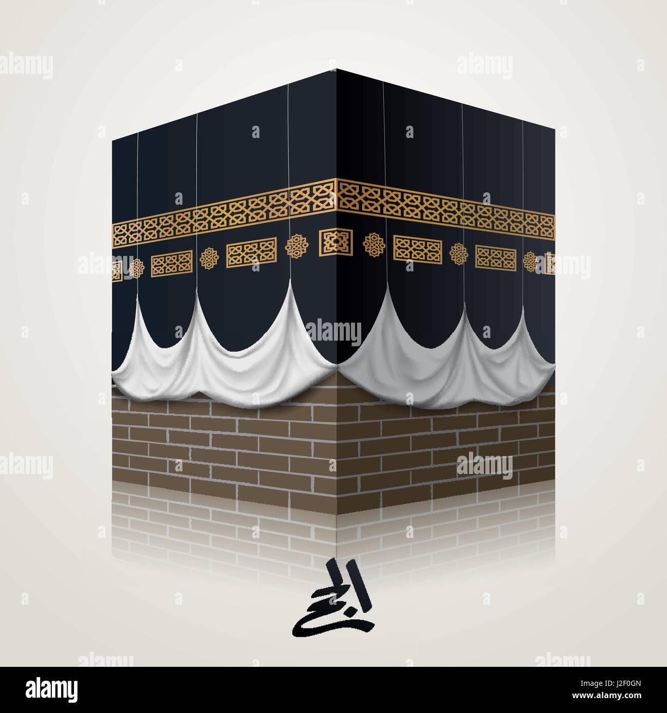 islamic vector realistic icon illustration kaaba for hajj stock vector image art alamy https www alamy com stock photo islamic vector realistic icon illustration kaaba for hajj pilgrimage 139242005 html