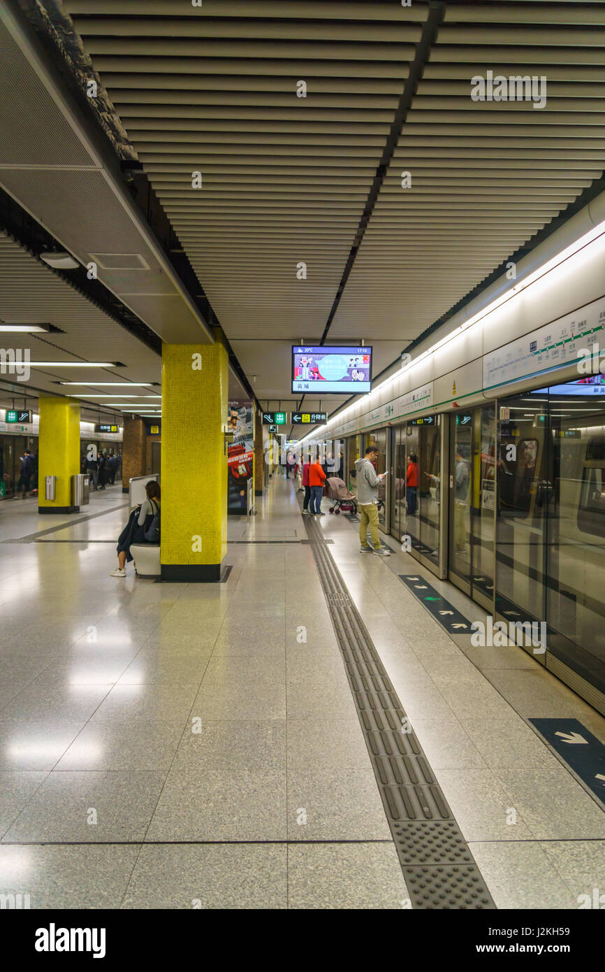 Hong Kong - circa March 2017: MTR station in Hong Kong. The Mass Transit Railway is the rapid transit railway system - Stock Image