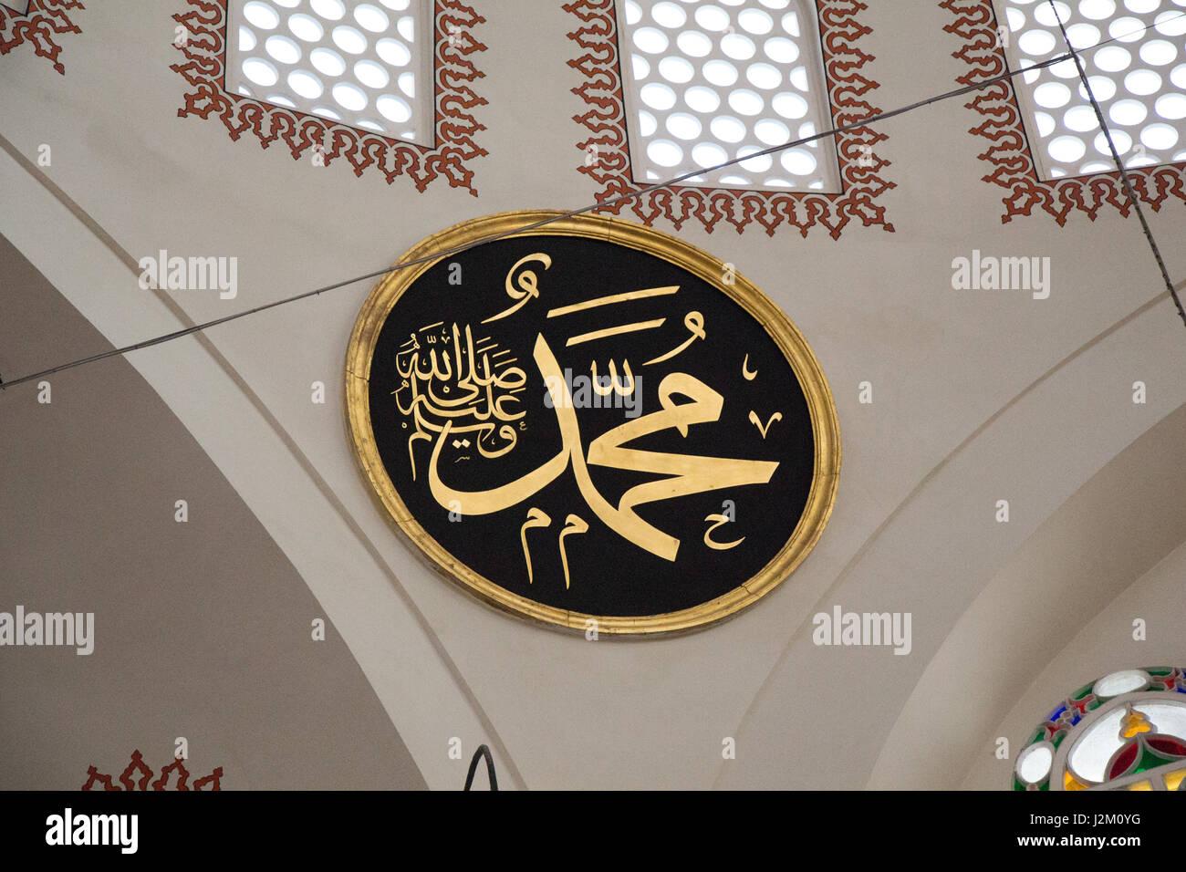 Arabic Calligraphy Name Islam Prophet Stock Photos Arabic