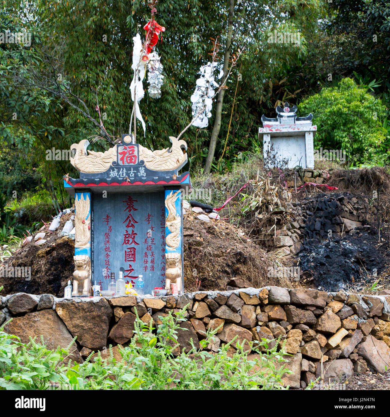 China Grave Stock Photos  U0026 China Grave Stock Images