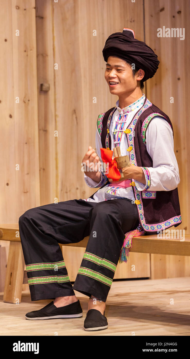Zhaoxing, Guizhou, China.  Traditional Musical Performance by Member of Dong Ethnic Minority. Stock Photo