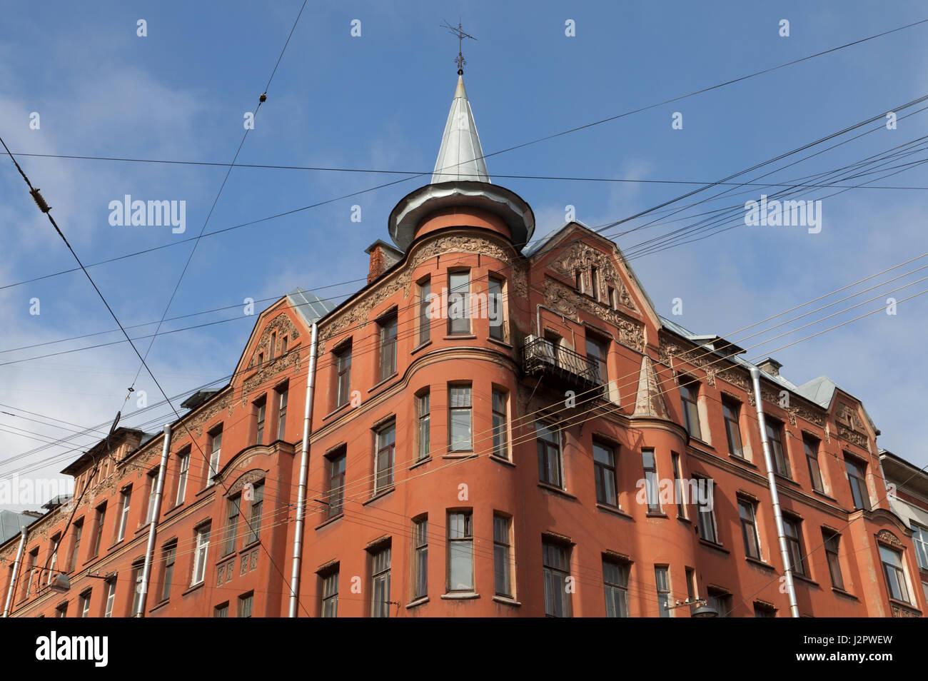 On the corner of Perekupnoy pereulok and Kherson Street, St. Petersburg, Russia. - Stock Image