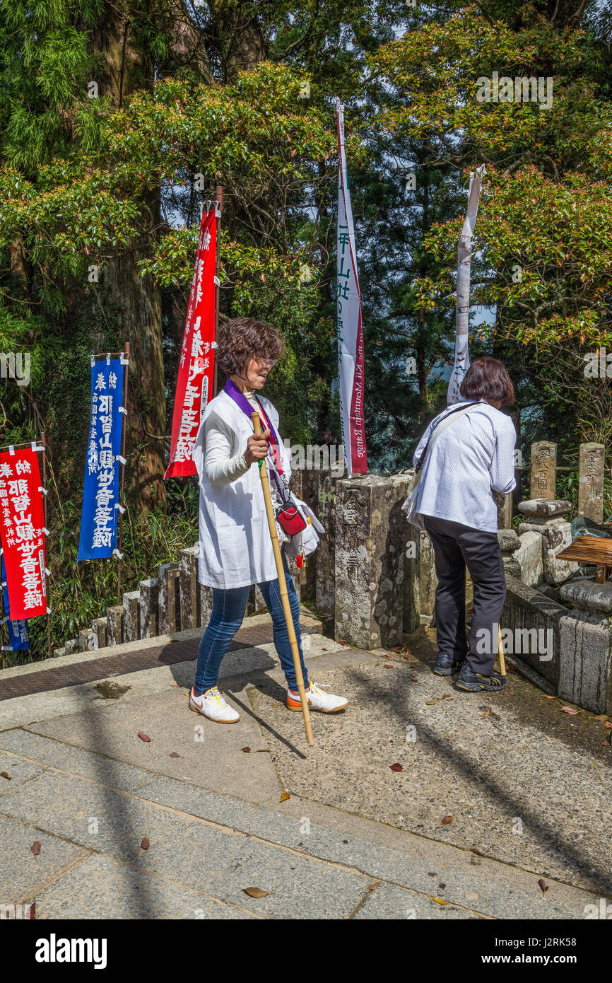 Henro on Kumano Kodo - The Kumano Kodo is a network of pilgrimage routes, trekked for centuries by Japanese from - Stock Image