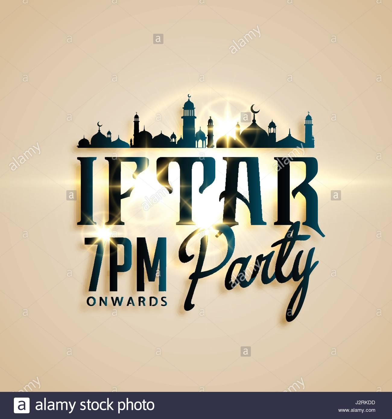 Iftar Party Invitation Card Beautiful Design Stock Vector