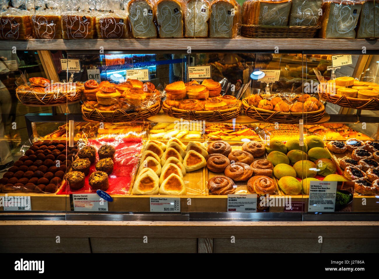Bakery Counter, City Super, Times Square, Hong Kong - Stock Image