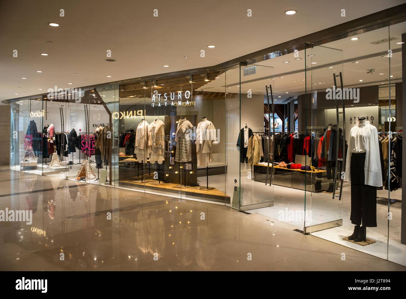 Lee Gardens Shopping Mall, Causeway Bay, Hong Kong - Stock Image