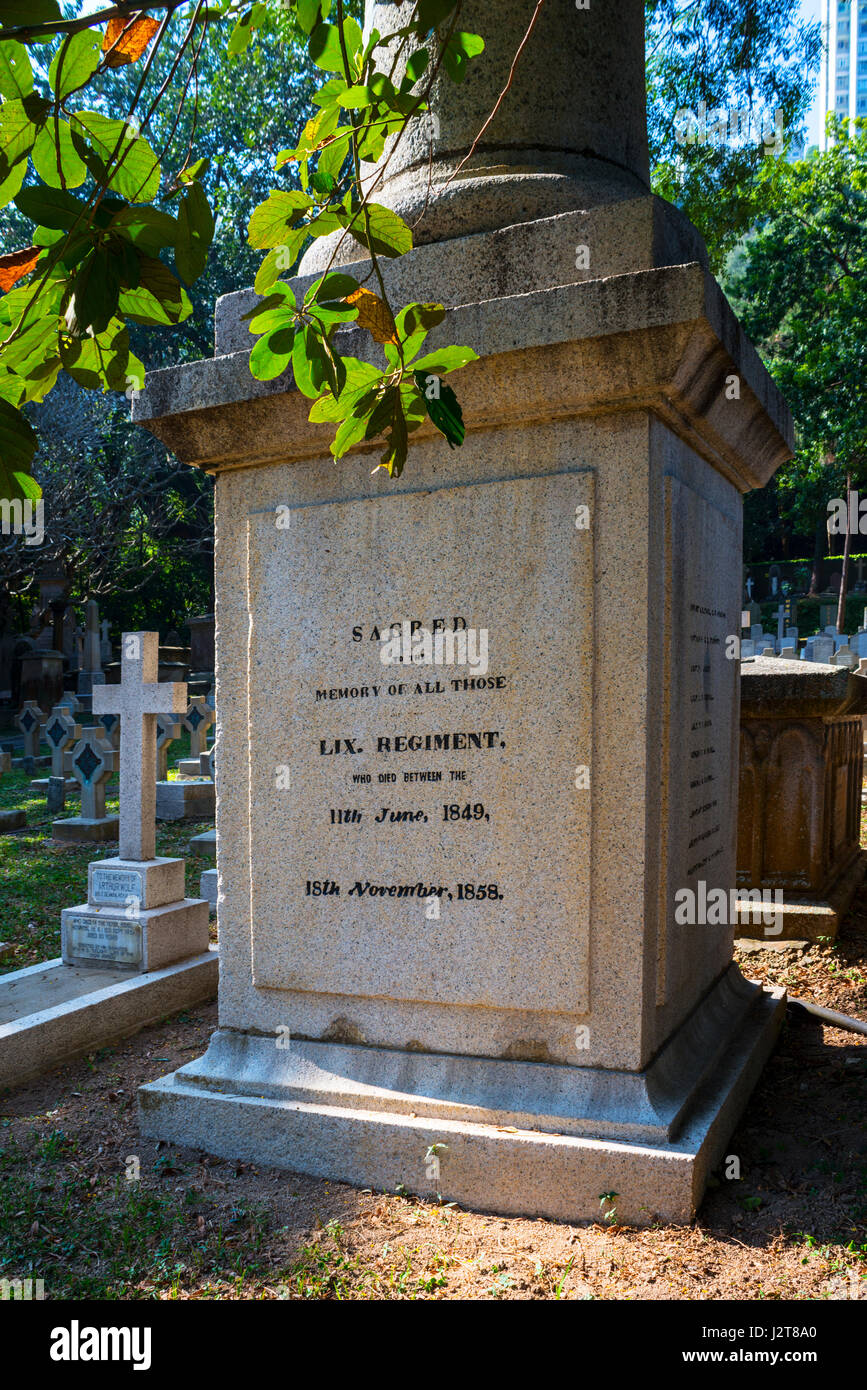 Memorial to the dead of LIX Regiment, British Army, who fell 1849-1858, Hong Kong Cemetery, Hong Kong - Stock Image