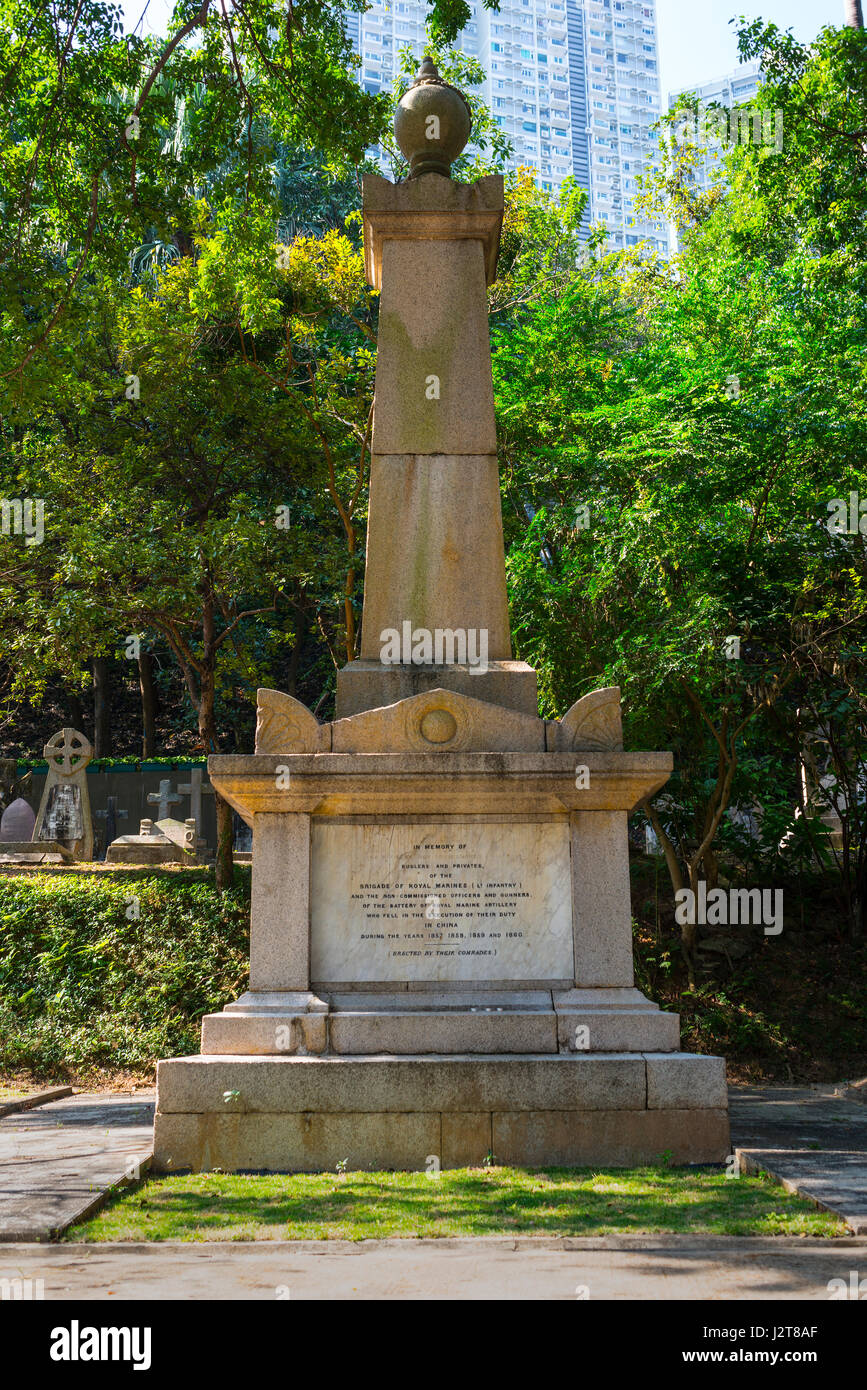 Memorial to the Royal Marines who fell in the China Campaigns, 1857 -1860, Hong Kong Cemetery, Happy Valley, Hong Stock Photo