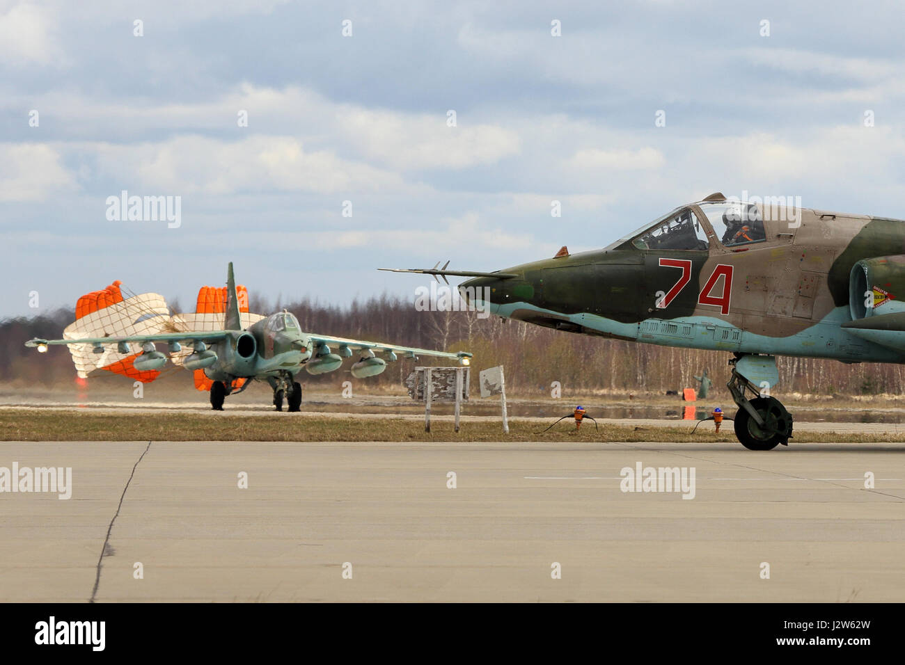 Kubinka military airfield in the Moscow region: how to get there 81