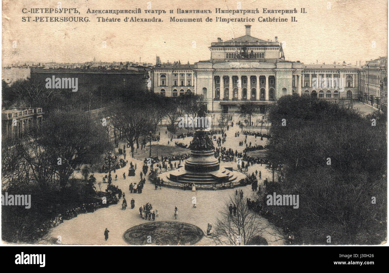 Alexandrinsky Theatre 1917 Stock Photo