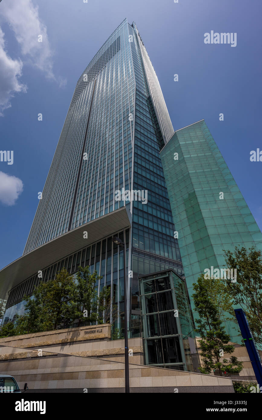 Street level View of Toranomon Hills Mori Tower. Located in Minato ward is the tallest building in Tokyo Stock Photo