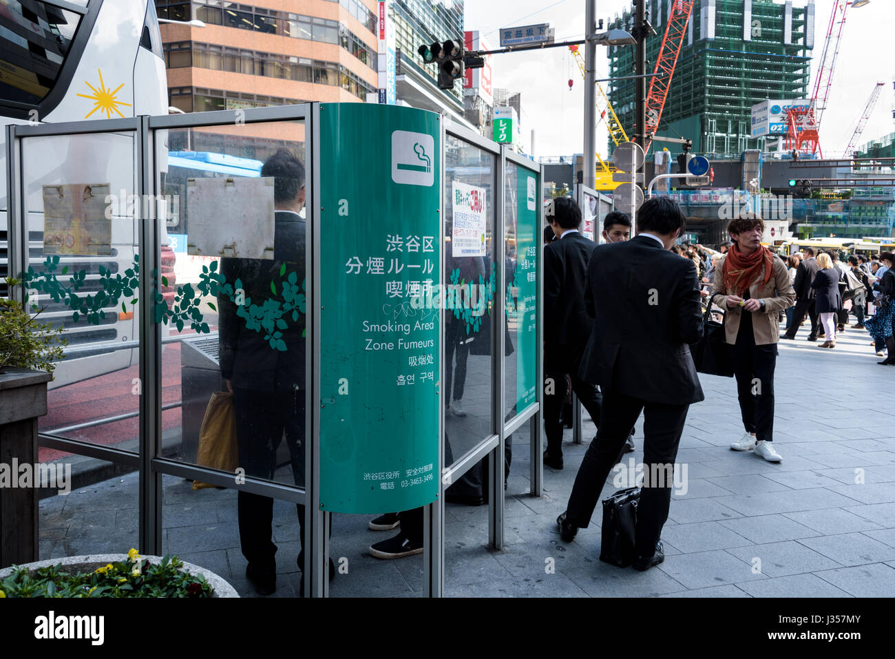 Segregated smoking area in a Tokyo street. - Stock Image