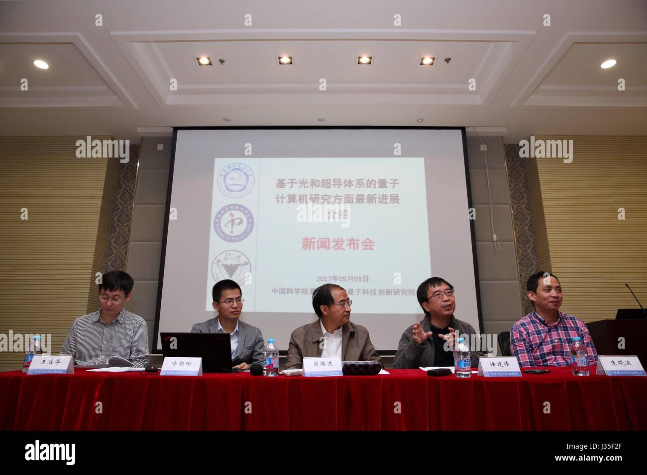 Shanghai, China. 3rd May, 2017. Chinese leading quantum physicist Pan Jianwei (2nd R), an academician of the Chinese - Stock Image