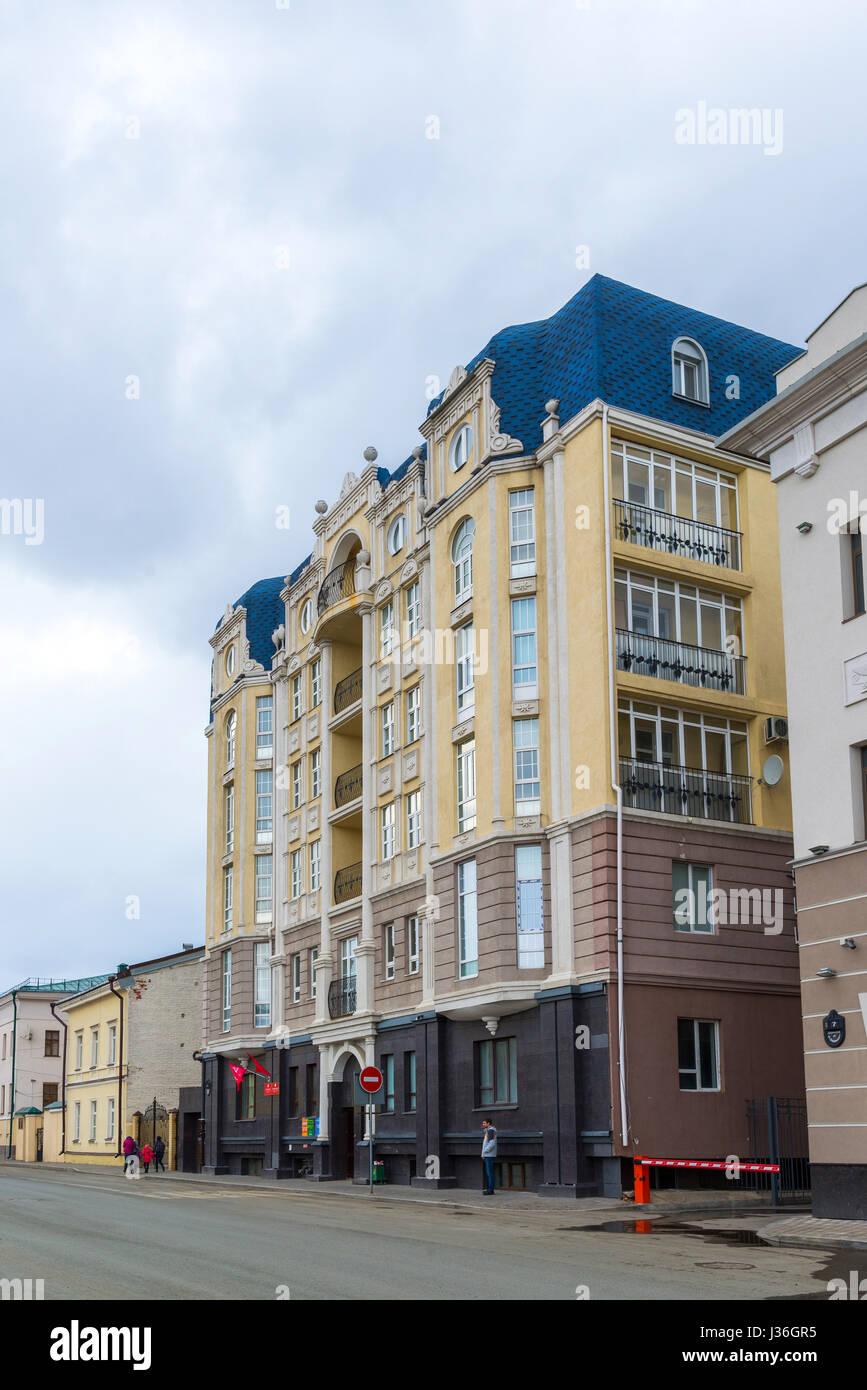Kazan, Russia - Mar 27.2017. General view of the Dzerzhinsky Street - Stock Image