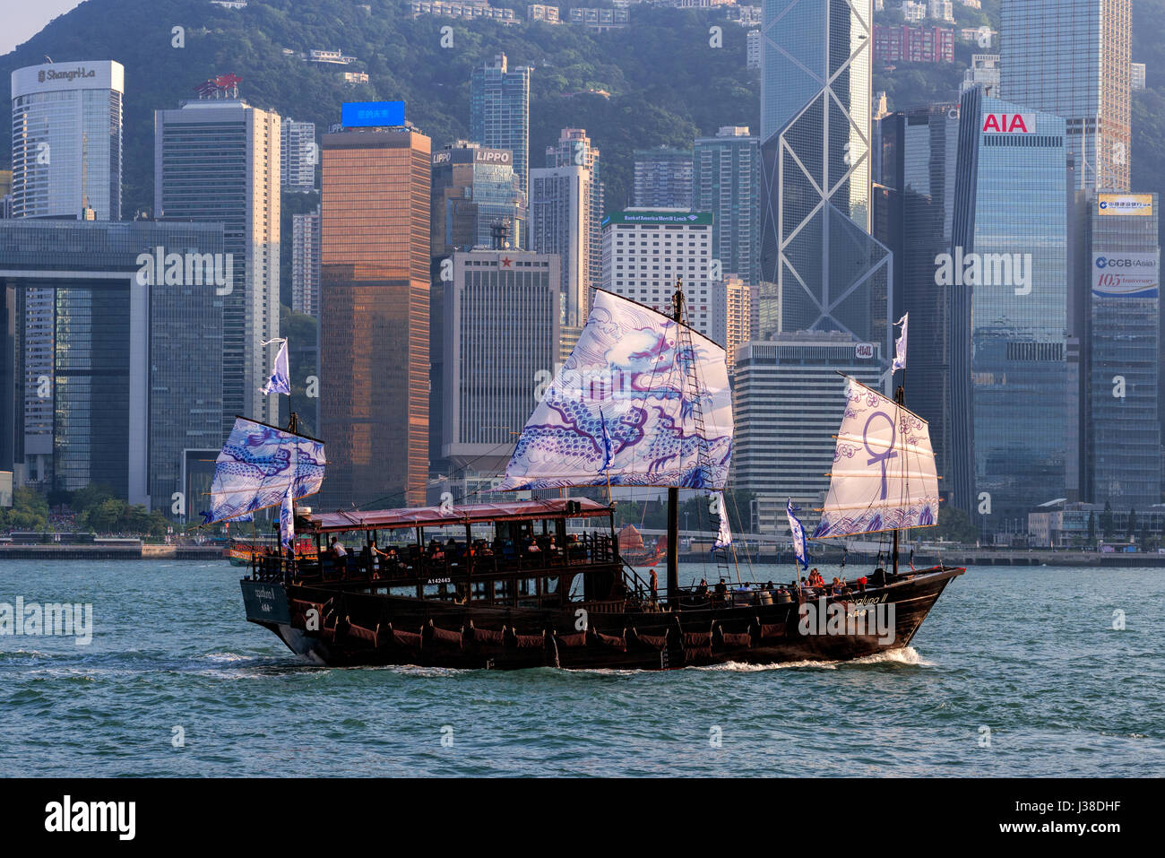 The newly designed dragon traditional Chinese junk, Victoria harbor, Hong Kong, China. - Stock Image