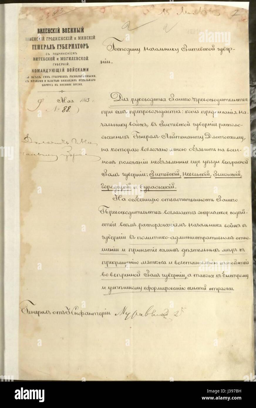 Decree of the Vilno General Governor Mikhail Nikolayevich Muravyov to Vitebsk Governor Alexander Ogolin   1863 AD - Stock Image
