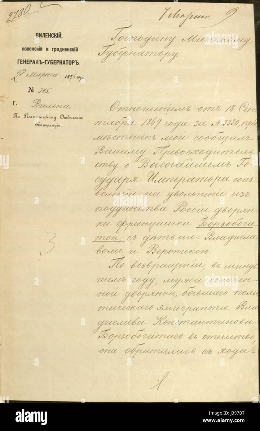 Decree of the Vilno General Governor Peter Albedinski to Minsk Governor   2 March 1876 AD - Stock Image