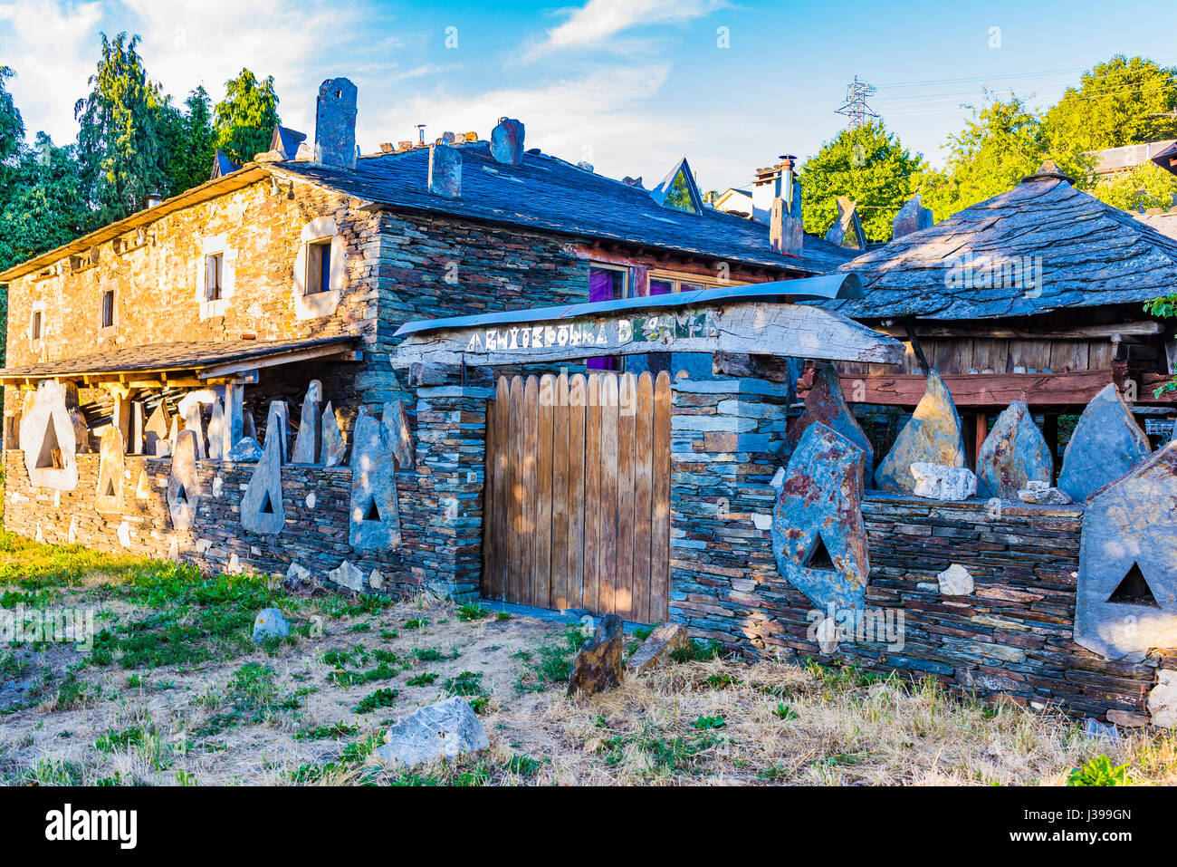 Interpretation Center of Architecture of the zone of the Oscos. Martul, Villanueva de Oscos, Principality of Asturias, - Stock Image