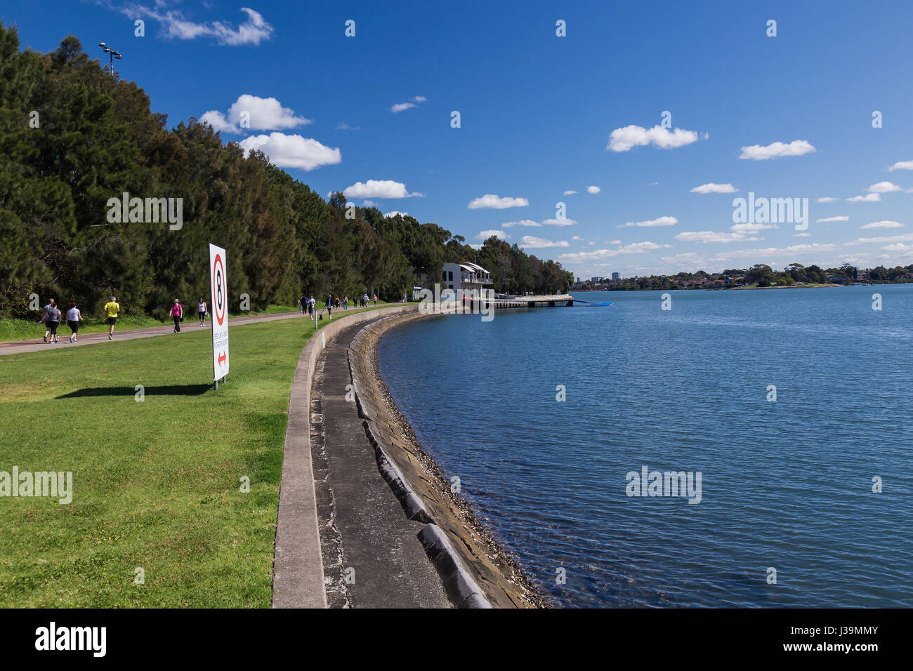 View of King George Park, Rozelle, Sydney. - Stock Image