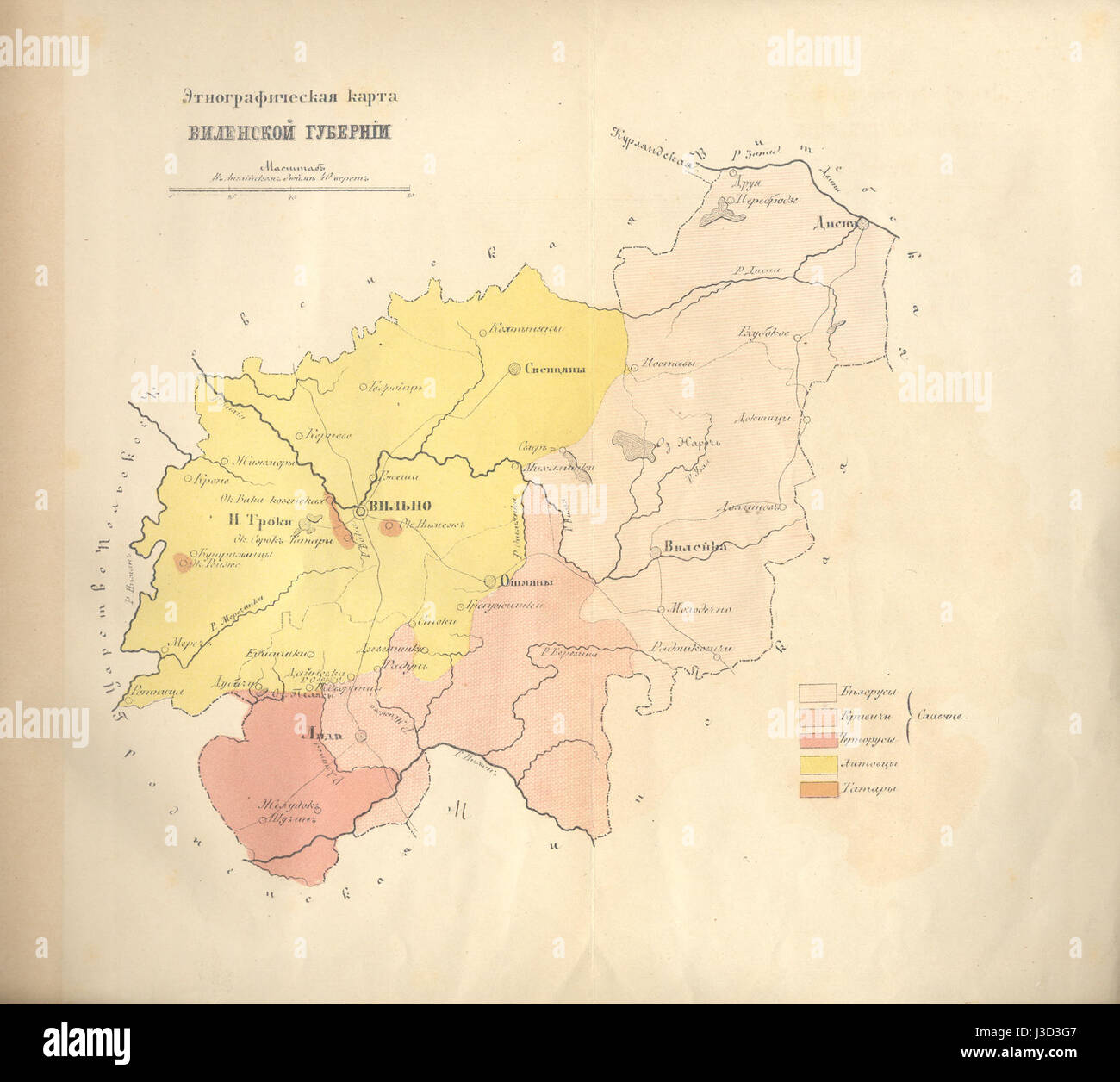 Ethnographic map of Vilno governorate of Russian empire   made by an officer A. Koreva   1861 AD - Stock Image
