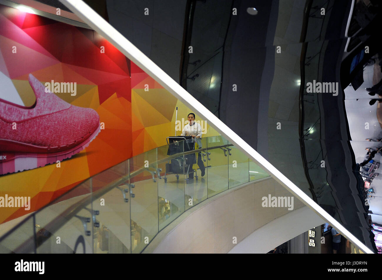 SINGAPORE. 2016. ION Orchard Shopping Mall - Stock Image