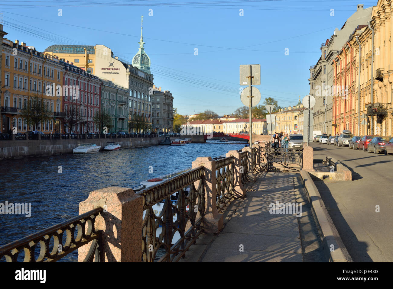 ST.PETERSBURG, RUSSIA - MAY 05, 2016:  Grate embankment to the Moika river a clear day in summer in Saint-Petersburg - Stock Image