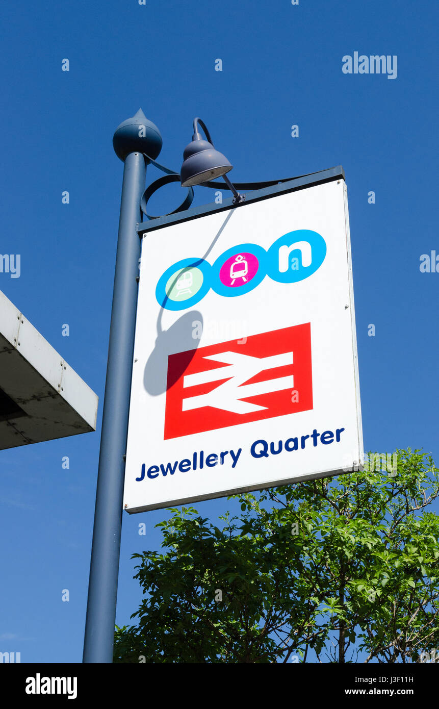 Train and Metro station in Birmingham's Jewellery Quarter - Stock Image